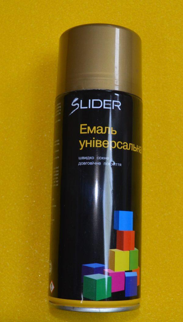 Емаль універсальна SLIDER 400 мл (бежевий)