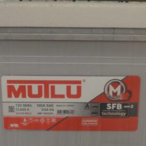 Автомобільний акумулятор MUTLU D23.60.52.C (0)
