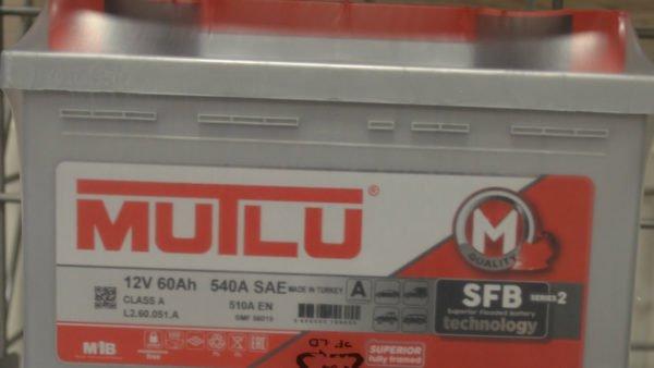 Автомобільний акумулятор MUTLU L2 60.051.A