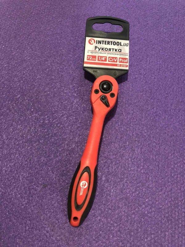 """Рукоятка з храповим механізмом на 72 зуба 1/4 """"вигнута Cr-v (Professional) INTERTOOL HT-2107"""